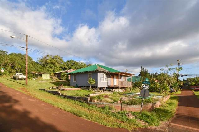 1202 Palawai Ln, Lanai City, HI 96763 (MLS #385864) :: Maui Estates Group