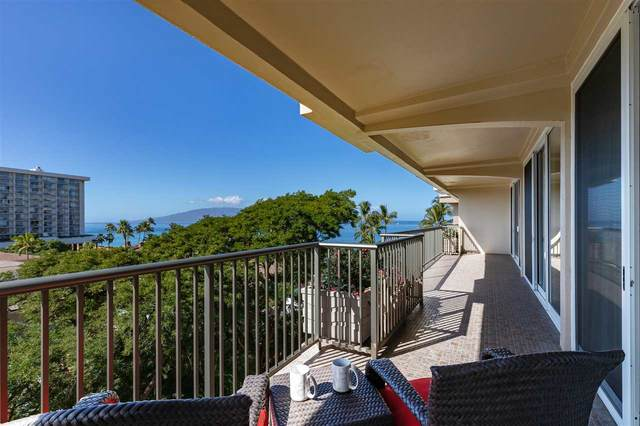 2481 Kaanapali Pkwy #673, Lahaina, HI 96761 (MLS #386042) :: Elite Pacific Properties LLC