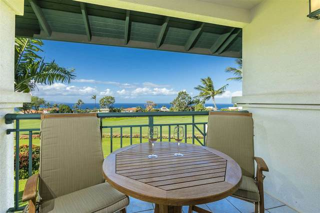 3950 Kalai Waa St R201, Kihei, HI 96753 (MLS #386195) :: Team Lally