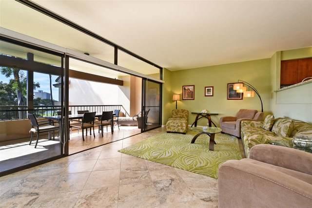 2560 Kekaa Dr A303, Lahaina, HI 96761 (MLS #386261) :: Coldwell Banker Island Properties