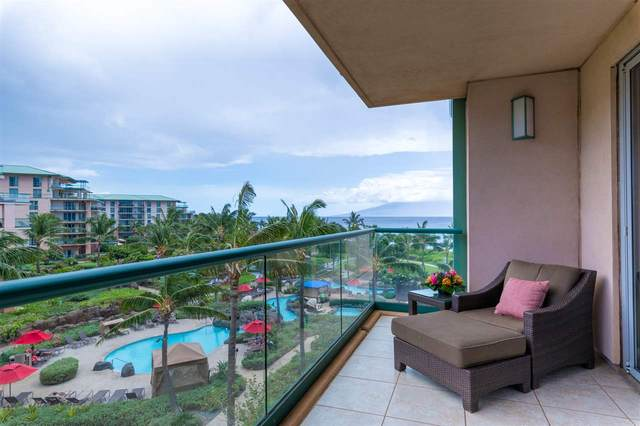 130 Kai Malina Pkwy Nr449, Lahaina, HI 96761 (MLS #386414) :: Elite Pacific Properties LLC