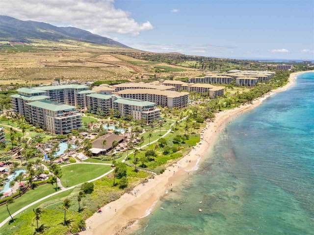 130 Kai Malina Pkwy #530, Lahaina, HI 96761 (MLS #386655) :: Maui Estates Group