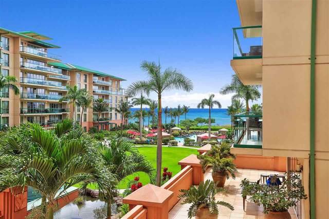 130 Kai Malina Pkwy #337, Lahaina, HI 96761 (MLS #386690) :: Elite Pacific Properties LLC