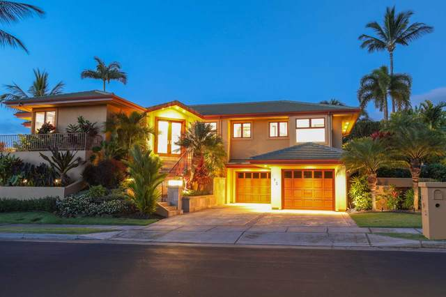 195 E Ikea Kai Pl, Kihei, HI 96753 (MLS #387052) :: Maui Estates Group