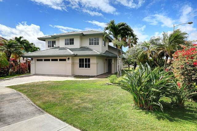 4 Puualoha Pl, Kahului, HI 96732 (MLS #387111) :: Coldwell Banker Island Properties