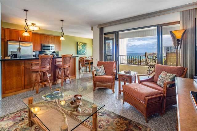 50 Nohea Kai Dr 1-1003, Lahaina, HI 96761 (MLS #387184) :: Maui Estates Group