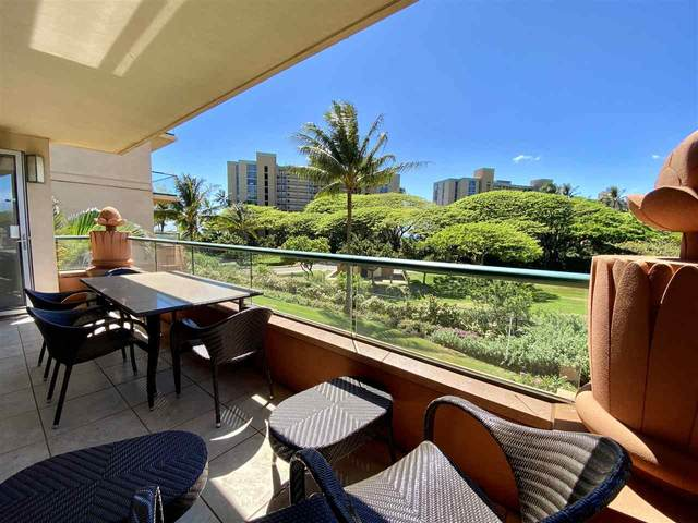 130 Kai Malina Pkwy #240, Lahaina, HI 96761 (MLS #387194) :: Maui Estates Group