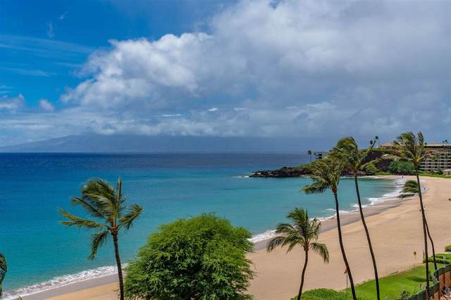 2481 Kaanapali Pkwy #708, Lahaina, HI 96761 (MLS #387334) :: Keller Williams Realty Maui
