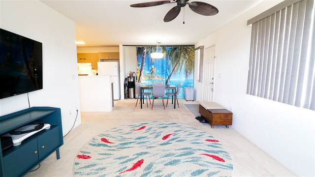 60 Kihalani St #1005, Kihei, HI 96753 (MLS #387419) :: Team Lally