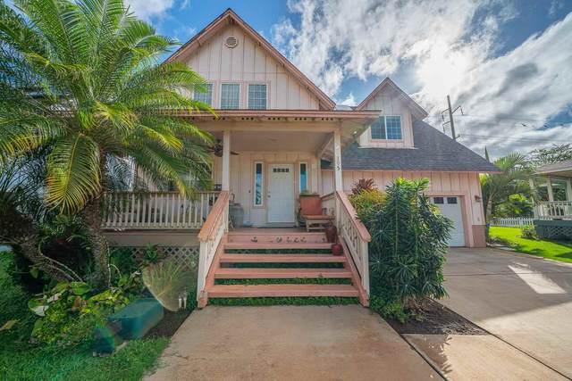 195 Oluea Cir, Kihei, HI 96753 (MLS #387504) :: Elite Pacific Properties LLC