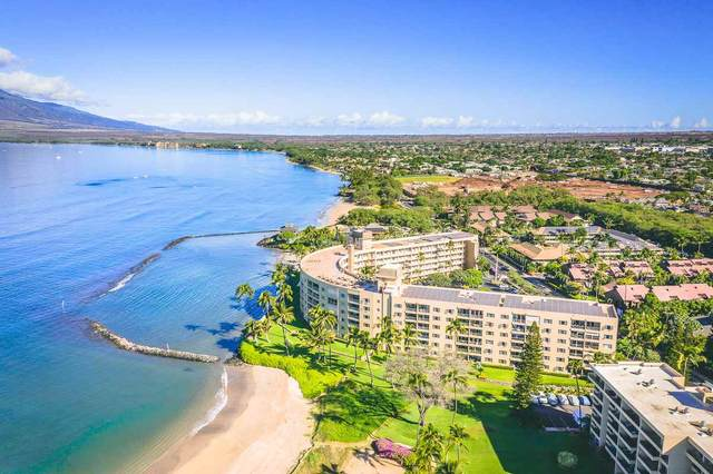 760 S Kihei Rd #102, Kihei, HI 96753 (MLS #387518) :: Maui Estates Group