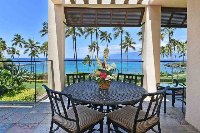 26 Coconut Grove Ln G26, Lahaina, HI 96761 (MLS #387563) :: Elite Pacific Properties LLC
