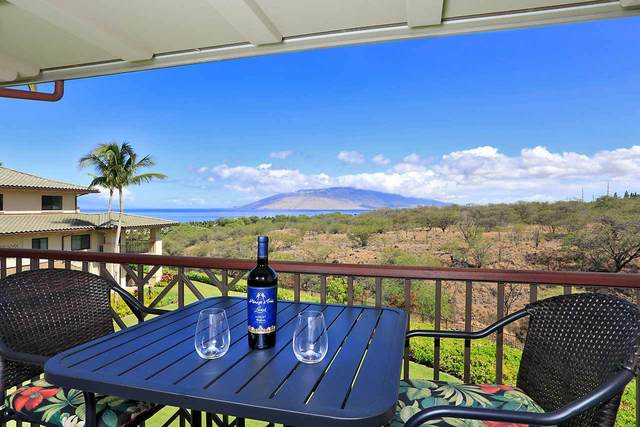 71 Wailea Gateway Pl 7-301, Kihei, HI 96753 (MLS #387578) :: Elite Pacific Properties LLC