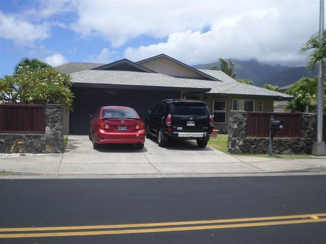 32 Kuuhale Pl, Kahului, HI 96732 (MLS #387705) :: Elite Pacific Properties LLC