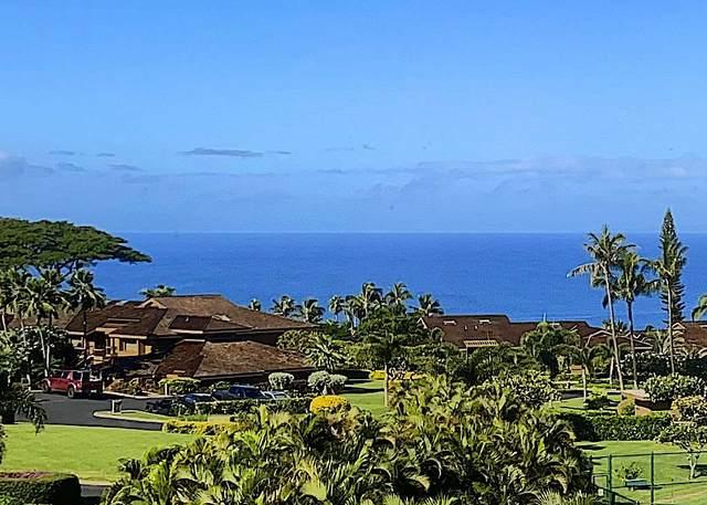 50 Puu Anoano St #204, Lahaina, HI 96761 (MLS #387851) :: Keller Williams Realty Maui