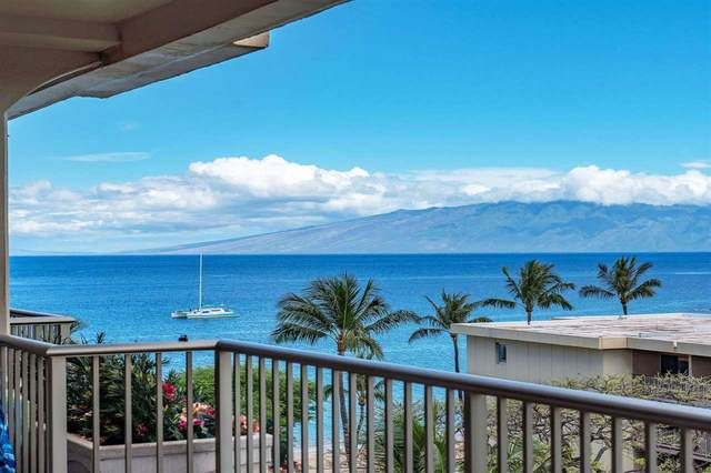 2481 Kaanapali Pkwy #824, Lahaina, HI 96761 (MLS #387856) :: Maui Estates Group