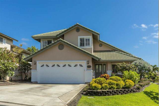 10 Haipule Pl 10 Haipule Plac, Kahului, HI 96732 (MLS #387920) :: Maui Estates Group