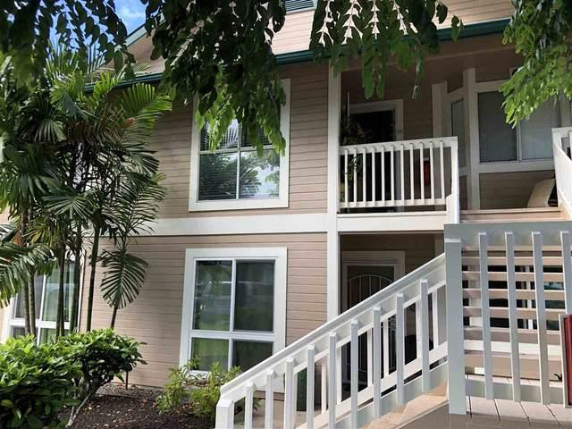 21 Waiaka Ln 32-201, Wailuku, HI 96793 (MLS #388016) :: Coldwell Banker Island Properties