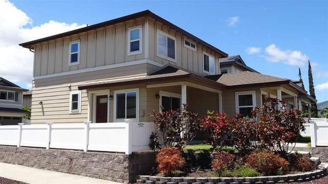 301 Pulihi St, Kahului, HI 96732 (MLS #388109) :: Elite Pacific Properties LLC