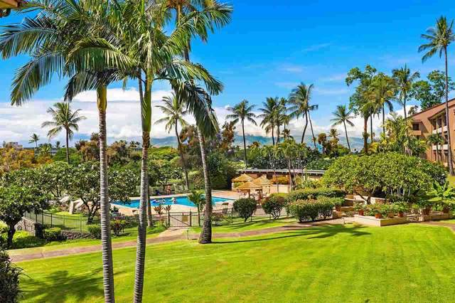 2560 Kekaa Dr G201, Lahaina, HI 96761 (MLS #388366) :: Maui Lifestyle Real Estate