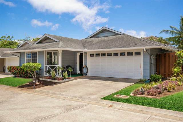 618 Akolea St, Wailuku, HI 96793 (MLS #388377) :: Coldwell Banker Island Properties