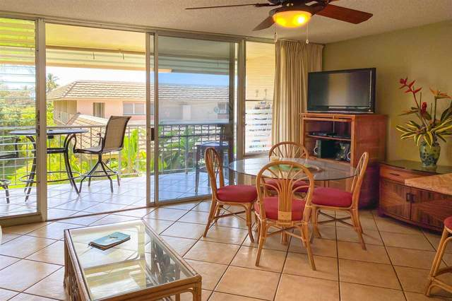 2495 S Kihei Rd #368, Kihei, HI 96753 (MLS #388419) :: Team Lally