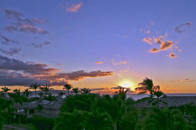 4325 E Waiola Loop, Kihei, HI 96753 (MLS #388646) :: Corcoran Pacific Properties