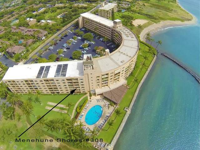 760 S Kihei Rd #308, Kihei, HI 96753 (MLS #388714) :: Maui Estates Group
