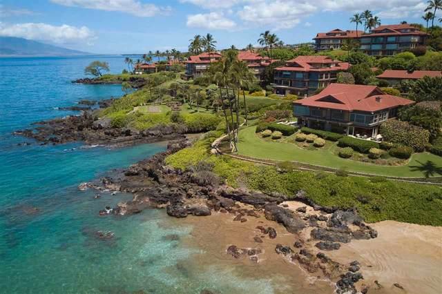 4000 Wailea Alanui Dr #1601, Kihei, HI 96753 (MLS #388838) :: Corcoran Pacific Properties