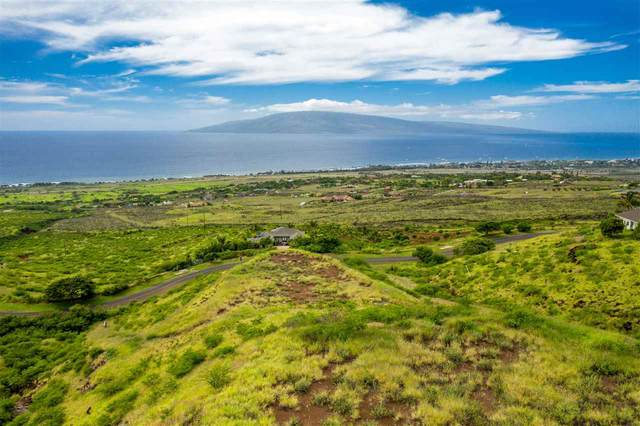 0 Punakea Loop 4A, Lahaina, HI 96761 (MLS #388856) :: Maui Lifestyle Real Estate | Corcoran Pacific Properties