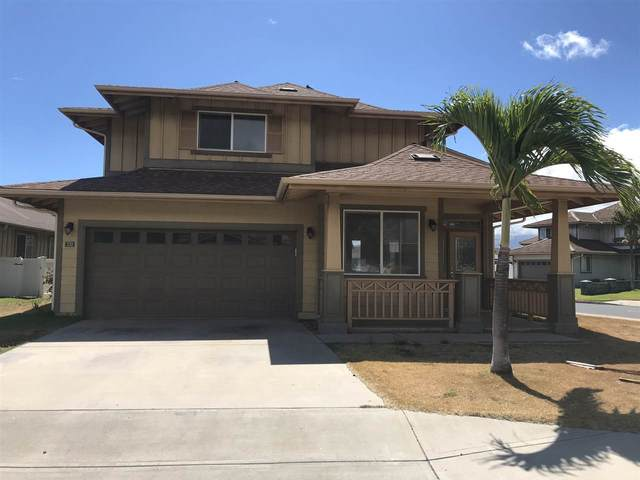 232 Molehulehu St, Kahului, HI 96732 (MLS #388966) :: Maui Estates Group