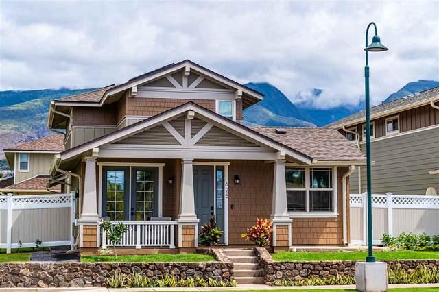 625 Hoe Kawele Ln 625 Hoe Kawele , Lahaina, HI 96761 (MLS #389058) :: Maui Estates Group
