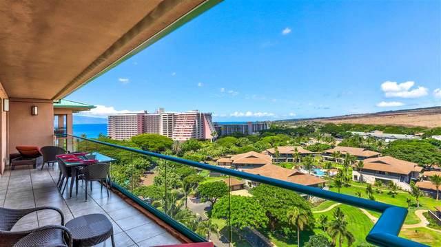 130 Kai Malina Pkwy Nr1026, Lahaina, HI 96761 (MLS #389061) :: Hawai'i Life