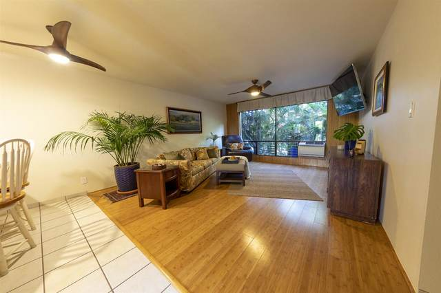 15 Kulanihakoi St 1C, Kihei, HI 96753 (MLS #389276) :: LUVA Real Estate