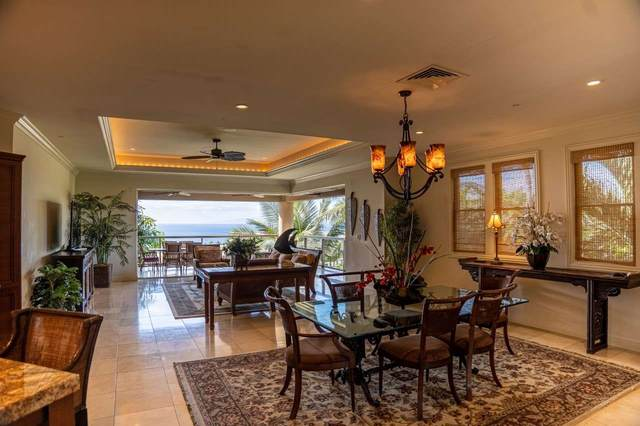 87 Hoolei Cir 87-1, Kihei, HI 96753 (MLS #389308) :: Keller Williams Realty Maui