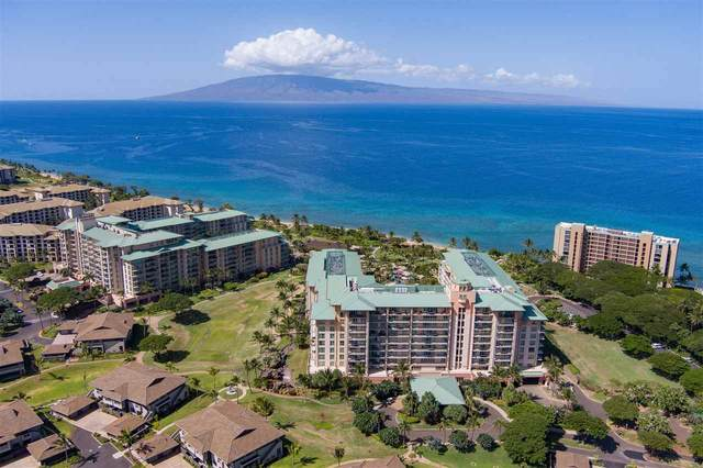 130 Kai Malina Pkwy #620, Lahaina, HI 96761 (MLS #389438) :: Keller Williams Realty Maui