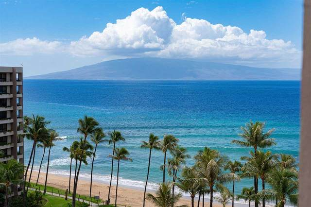 50 Nohea Kai Dr 2-1101, Lahaina, HI 96761 (MLS #389474) :: Maui Estates Group