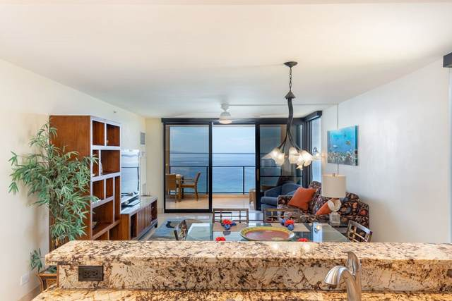 110 Kaanapali Shores Pl #1209, Lahaina, HI 96761 (MLS #389530) :: Team Lally
