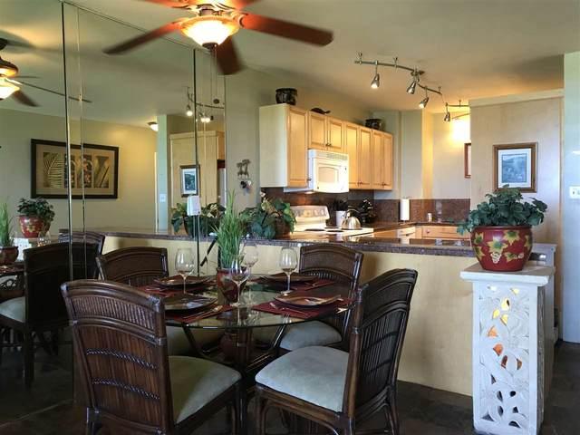 938 S Kihei Rd #235, Kihei, HI 96753 (MLS #389986) :: LUVA Real Estate