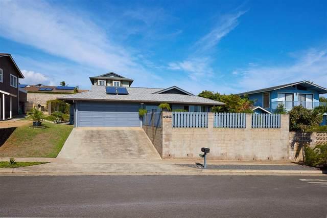 790 Olena St, Wailuku, HI 96793 (MLS #389995) :: Corcoran Pacific Properties