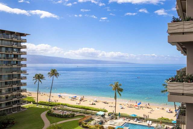 2481 Kaanapali Pkwy 821/823, Lahaina, HI 96761 (MLS #390035) :: Maui Estates Group