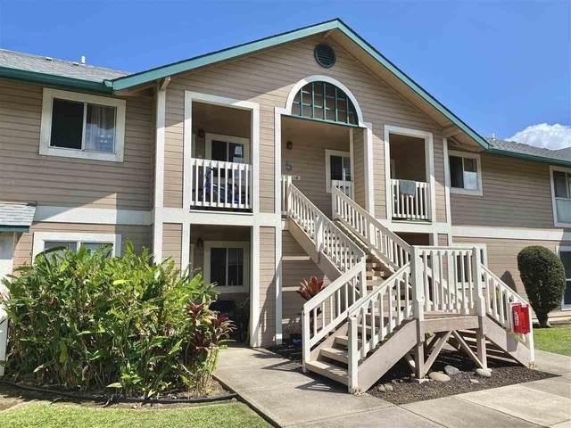 31 Kopi Ln 5-204, Wailuku, HI 96793 (MLS #390400) :: Corcoran Pacific Properties
