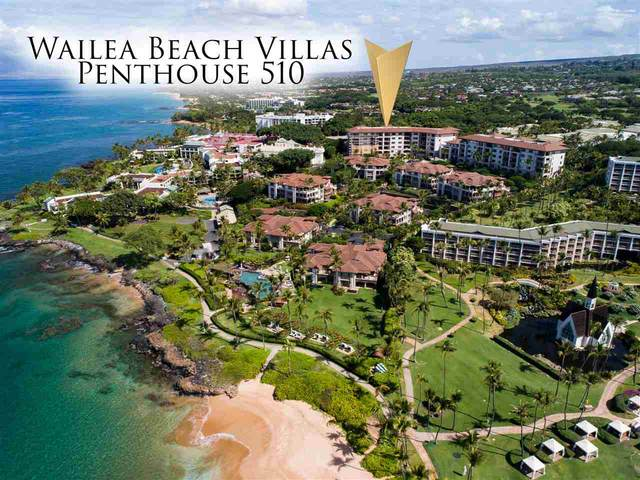 3800 Wailea Alanui Blvd #510, Kihei, HI 96753 (MLS #390601) :: Hawai'i Life