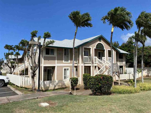 91 Kopi Ln 1-201, Wailuku, HI 96793 (MLS #391465) :: Maui Lifestyle Real Estate | Corcoran Pacific Properties