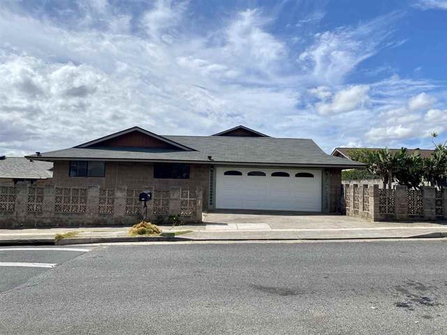 795 Paloma St, Wailuku, HI 96793 (MLS #392323) :: Coldwell Banker Island Properties