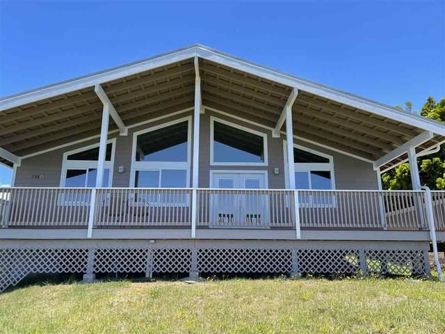 752 Awalau Rd A, Haiku, HI 96708 (MLS #392431) :: Coldwell Banker Island Properties