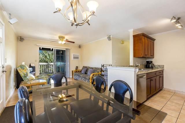 140 Uwapo Rd 54-201, Kihei, HI 96753 (MLS #392831) :: LUVA Real Estate