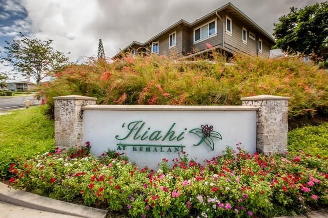 45 Kuaiwa Way 19C, Wailuku, HI 96793 (MLS #393121) :: Coldwell Banker Island Properties