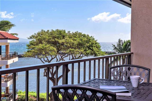 20 Hauoli St #406, Wailuku, HI 96793 (MLS #385633) :: Maui Estates Group