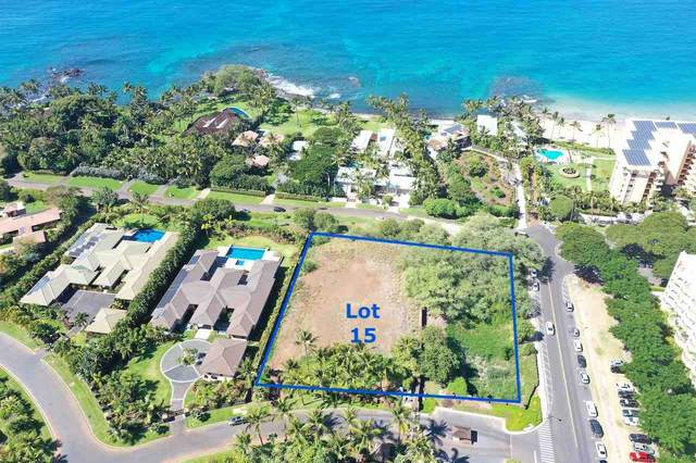 10 Ualei Pl, Kihei, HI 96753 (MLS #385960) :: Elite Pacific Properties LLC